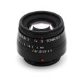 MS-Optics(エムエスオプティックス) SONNETAR 25mmF1.1 (ペンタックスQマウント)