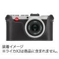 Leica (ライカ) X2用 カメラプロテクター