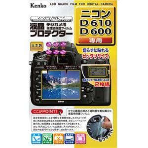 液晶プロテクター Nikon D610/D600用
