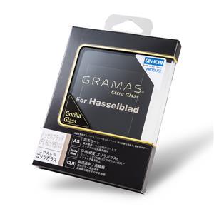 Extra Gorilla Glass DCG-HB01 Hasselblad CFV-50c/H5D用