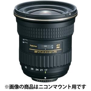 AT-X 17-35mm F4 PRO FX(キヤノン用)