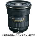 Tokina (トキナー) AT-X 17-35mm F4 PRO FX(キヤノンEF用)