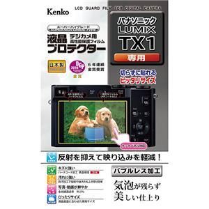 液晶プロテクター Panasonic LUMIX TX1用