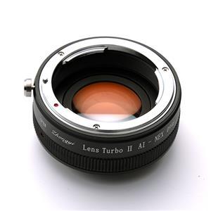 フォーカルレデューサーアダプター ニコンFレンズ/ソニーEボディ用 Lens Turbo II