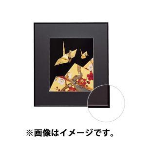 NEW画廊 ワイド4切 ブラック