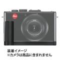Leica (ライカ) D-LUX6用ハンドグリップ