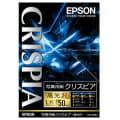 EPSON (エプソン) クリスピア(写真用紙 高光沢 L判50枚)KL50SCKR