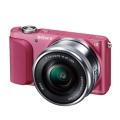 SONY (ソニー) NEX-3N パワーズームレンズキット(NEX-3NL) ピンク