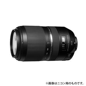 TAMRON (タムロン) SP 70-300mm F4-5.6 Di VC USD A030E(キヤノンEF用) メイン