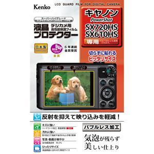 液晶プロテクター Canon PowerShot SX720HS/SX610HS用
