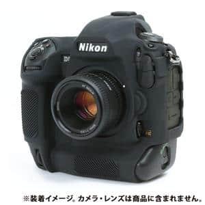 Japan Hobby Tool (ジャパンホビーツール) イージーカバー Nikon D5用 ブラック メイン