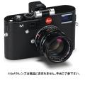Leica (ライカ) マイクロフォンアダプターセット