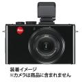 Leica (ライカ) D-LUX6用EVF3 ビューファインダー