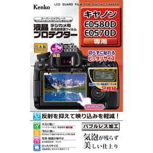 液晶プロテクター Canon EOS 80D/70D用