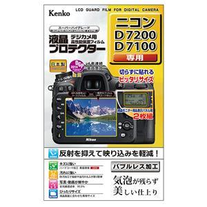 液晶プロテクター Nikon D7200/D7100用