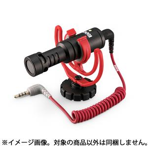 Video Micro