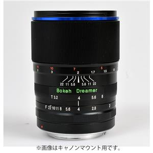 """105mm F2 """"Bokeh Dreamer""""(フルサイズ対応/ソニーα用)"""