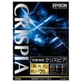 EPSON (エプソン) クリスピア(写真用紙 高光沢 2L判20枚)K2L20SCKR