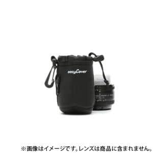 Japan Hobby Tool (ジャパンホビーツール) イージーカバーネオプレーン レンズポーチ ブラック S メイン