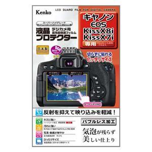 液晶プロテクター Canon EOS Kiss X8i/X7i用