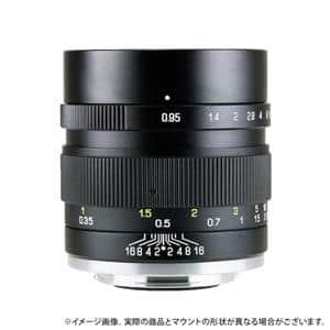 SPEEDMASTER 35mm F0.95 II (ソニーE用/APS-C専用) ブラック