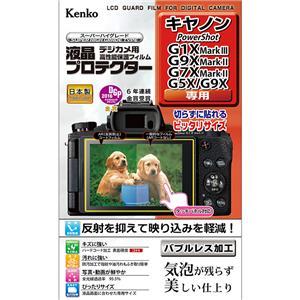 Kenko (ケンコー) 液晶プロテクター Canon PowerShot G1XMkIII/G9XMkII用 メイン