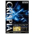 EPSON (エプソン) クリスピア(写真用紙 高光沢 A3 20枚)KA320SCKR