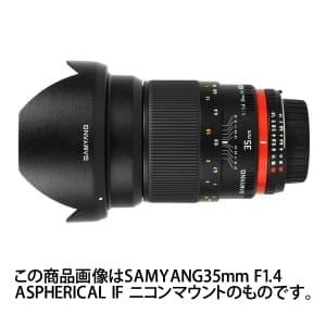 35mm F1.4 ASPHERICAL IF(ペンタックス用)