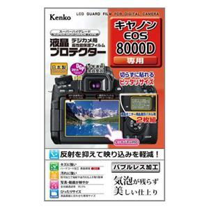液晶プロテクター Canon EOS 8000D用