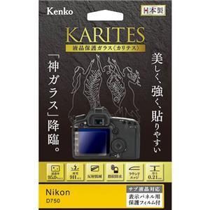 液晶保護ガラス KARITES Nikon D750用
