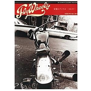 Fly Wheels(フライホイール) Issue #10 (2011年04月号)