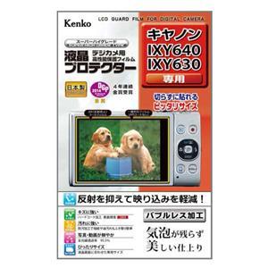液晶プロテクター Canon IXY640/IXY630用