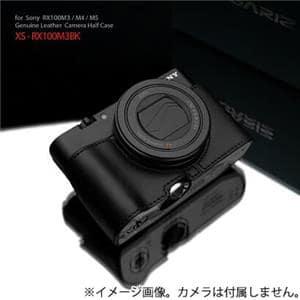 SONY RX100M3/M4/M5兼用ボディハーフケースXS-RX100BK ブラック