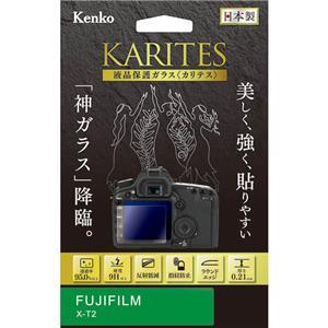 液晶保護ガラス KARITES FUJIFILM X-T2用