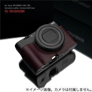 SONY RX100M3/M4/M5兼用ボディハーフケースXS-RX100BR ブラウン