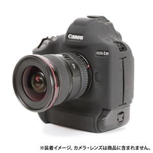 イージーカバー Canon EOS-1D X Mark II 用 ブラック