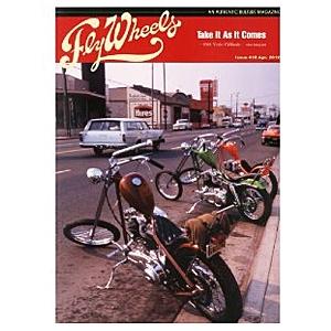 Fly Wheels(フライホイール) Issue #16 (2012年04月号)