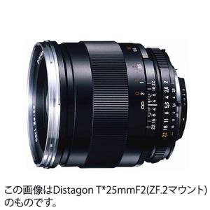 Distagon T* 25mm F2 ZE(キヤノンEF用)