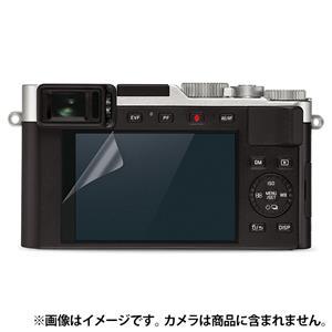 Leica (ライカ) D-LUX7用 液晶モニター保護フィルム (2枚) メイン