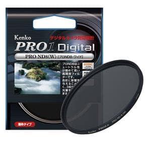 Kenko (ケンコー) PRO1D プロND8 77mm メイン