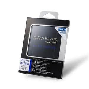 GRAMAS (グラマス) Extra Glass DCG-OP01 OLYMPUS OM-D E-M1 Mark II用 メイン