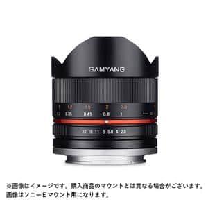 8mm F2.8 UMC Fish-eye II (フジフイルム用) ブラック