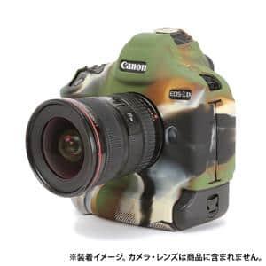 Japan Hobby Tool (ジャパンホビーツール) イージーカバー Canon EOS-1D X Mark II用 カモフラージュ メイン