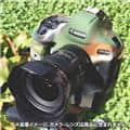 Japan Hobby Tool (ジャパンホビーツール) イージーカバー Canon EOS-1D X Mark II用 カモフラージュ 7