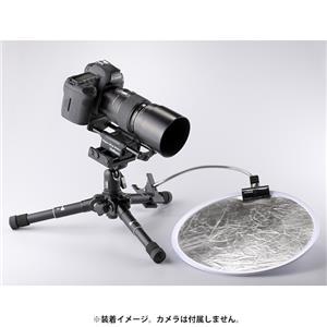 ミニ5段三脚 Macro Kit Pro II