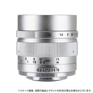 SPEEDMASTER 35mm F0.95 II (フジフイルムX用) シルバー