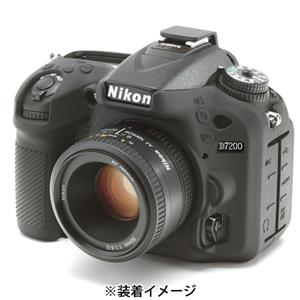 Japan Hobby Tool (ジャパンホビーツール) イージーカバー Nikon D7200用 ブラック メイン