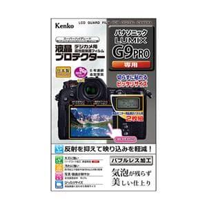 Kenko (ケンコー) 液晶プロテクター Panasonic LUMIX G9 PRO用 メイン