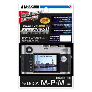 液晶保護フィルム MarkIILEICA M-P/M 専用