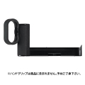 Leica (ライカ) ハンドグリップ用フィンガーループ S